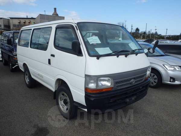 Toyota Hiace, 2002 год, 370 000 руб.