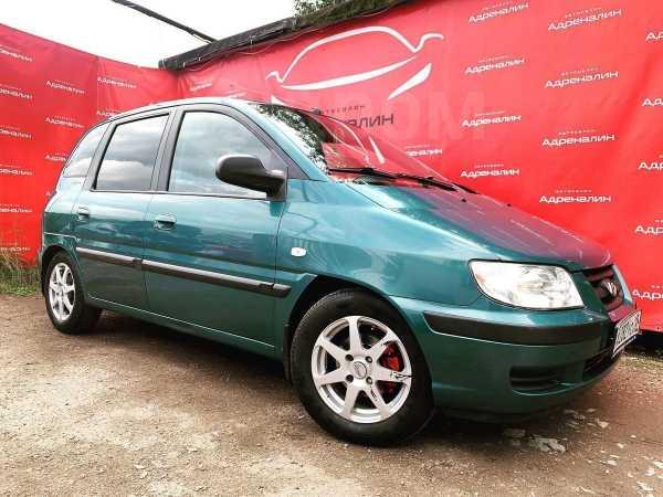 Hyundai Matrix, 2004 год, 239 900 руб.