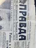 Лада 2101, 1986 год, 135 000 руб.