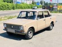 Ангарск Лада 2101 1986