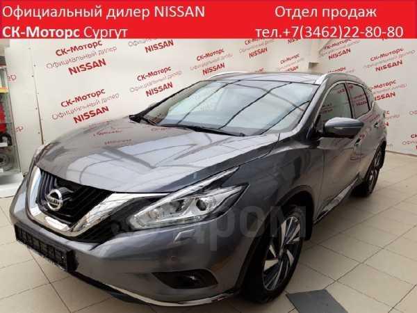 Nissan Murano, 2019 год, 2 899 000 руб.