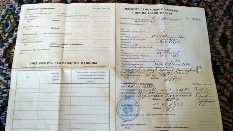 Прочие авто Самособранные, 2001 год, 125 000 руб.