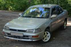 Барнаул Sprinter 1994