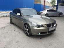 Екатеринбург BMW 5-Series 2005