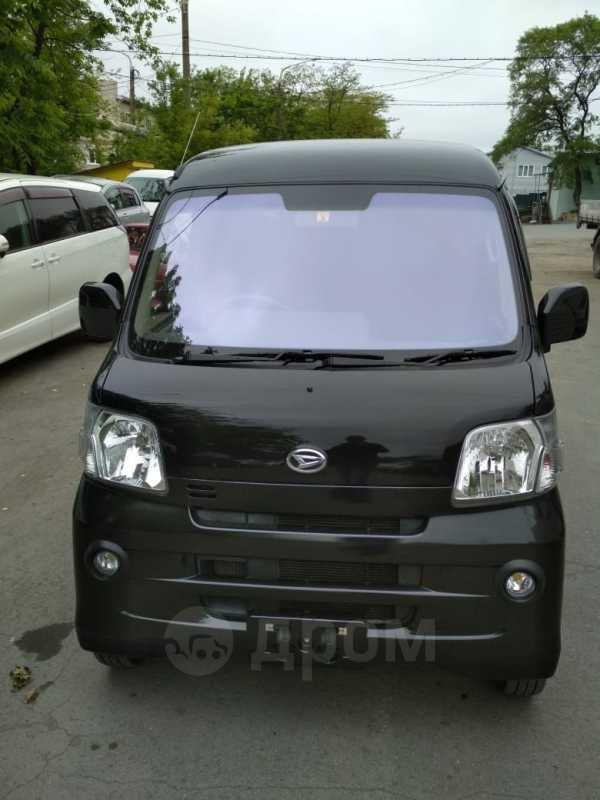 Daihatsu Hijet, 2015 год, 550 000 руб.