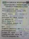 Geely Emgrand X7, 2014 год, 500 000 руб.