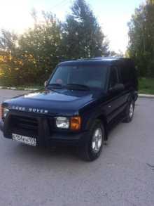 Пермь Discovery 2001