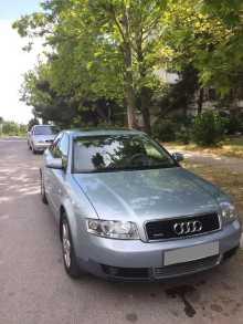 Ялта A4 2002