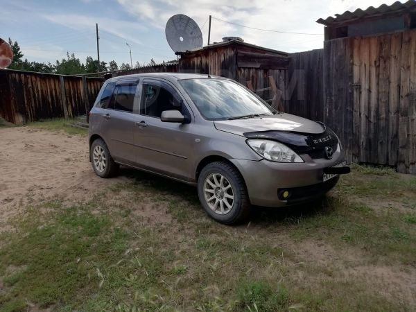 Mazda Demio, 2006 год, 200 000 руб.