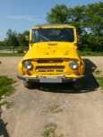 УАЗ 469, 1993 год, 100 000 руб.