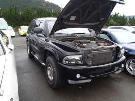 Владивосток Durango 2002
