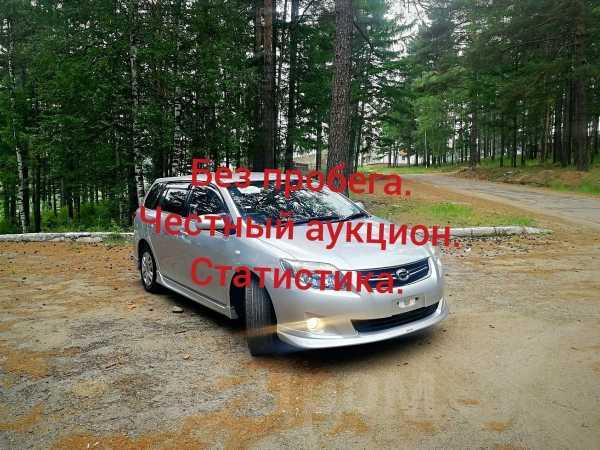 Toyota Corolla Fielder, 2010 год, 670 000 руб.