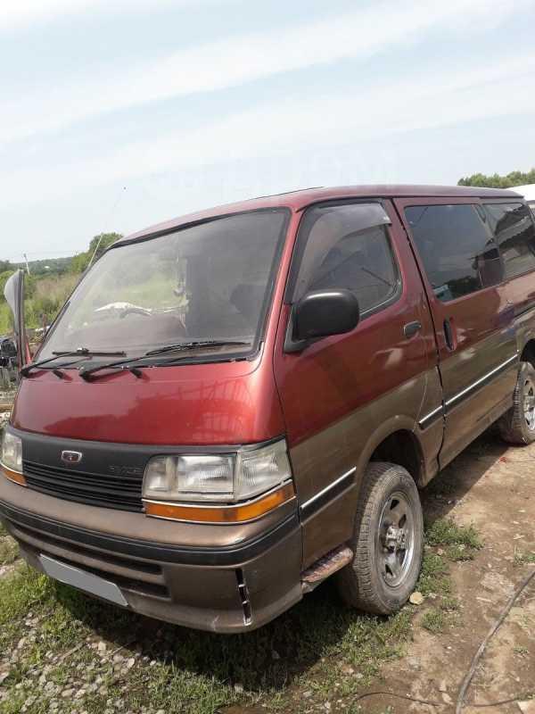 Toyota Hiace, 1992 год, 150 000 руб.