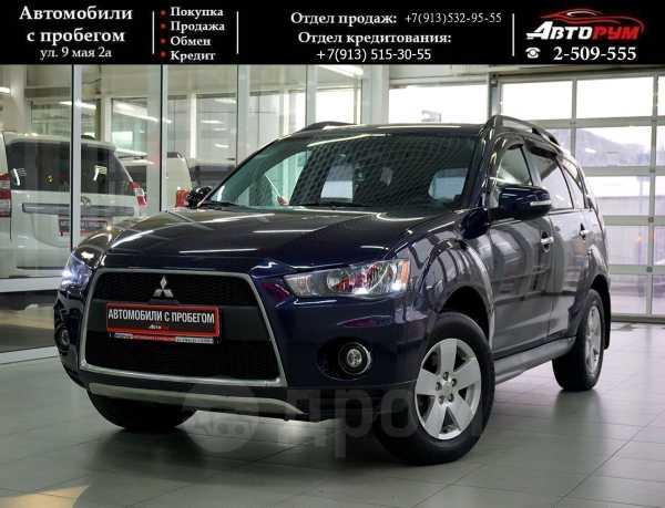 Mitsubishi Outlander, 2011 год, 837 000 руб.