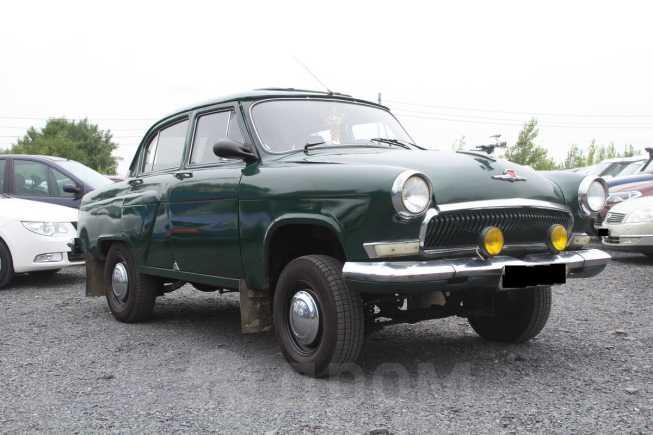 ГАЗ 21 Волга, 1963 год, 170 000 руб.