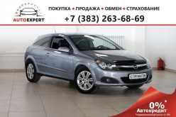 Новосибирск Astra GTC 2007