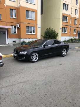 Курган A5 2008