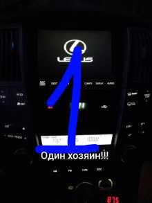 Чита Lexus RX350 2008