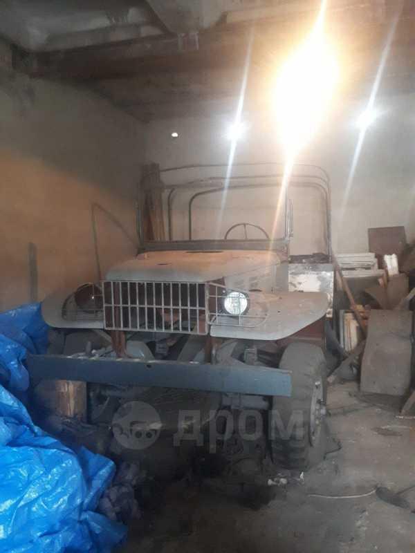 Dodge Ram, 1943 год, 1 900 000 руб.