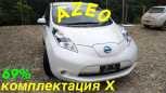 Nissan Leaf, 2013 год, 420 000 руб.