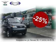 Владивосток УАЗ Патриот 2019