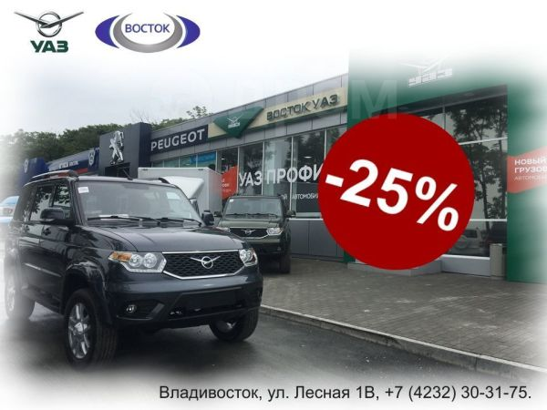 УАЗ Патриот, 2019 год, 994 900 руб.