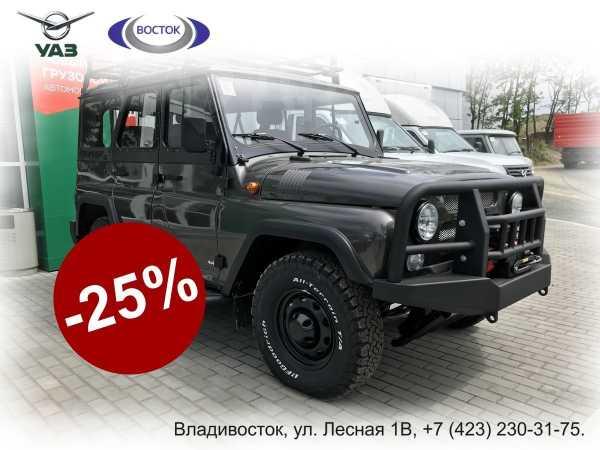 УАЗ Хантер, 2019 год, 822 900 руб.