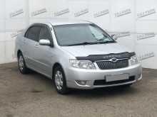 Иркутск Corolla 2004