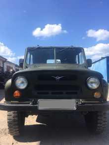 Красноярск 469 1983