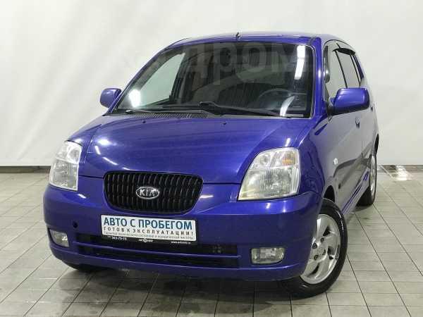 Kia Picanto, 2005 год, 240 000 руб.
