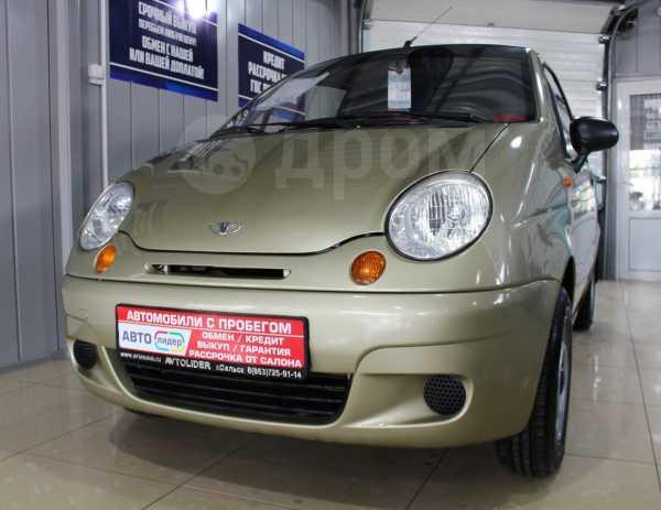 Daewoo Matiz, 2010 год, 179 900 руб.