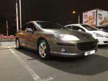Иркутск 407 2006