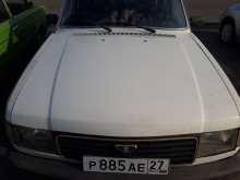Хабаровск 31029 Волга 1995