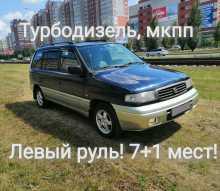 Барнаул MPV 1998
