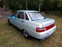 Советский 2110 1999