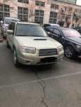 Subaru Forester, 2005 год, 340 000 руб.