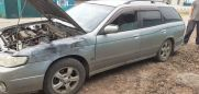 Nissan Avenir Salut, 1998 год, 130 000 руб.