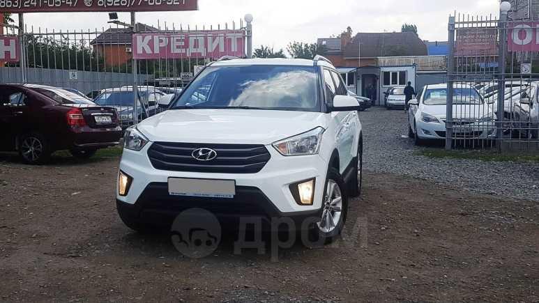 Hyundai Creta, 2017 год, 890 000 руб.