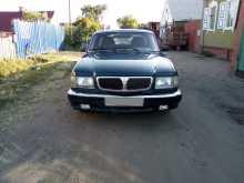 ГАЗ 3110 Волга, 2001 г., Омск