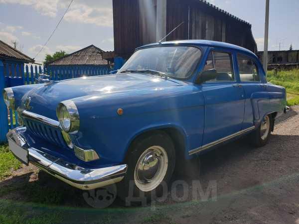 ГАЗ 21 Волга, 1960 год, 140 000 руб.