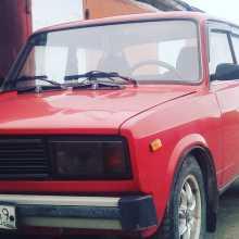 Магадан 2105 1985