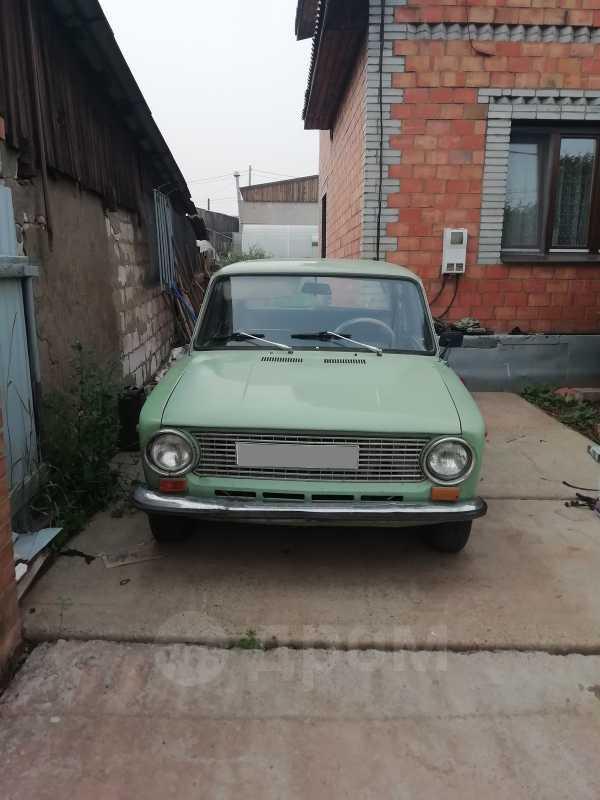 Лада 2101, 1975 год, 32 000 руб.