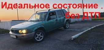 Новосибирск Rasheen 1998