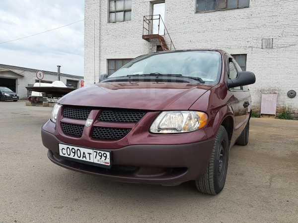 Dodge Caravan, 2001 год, 215 000 руб.