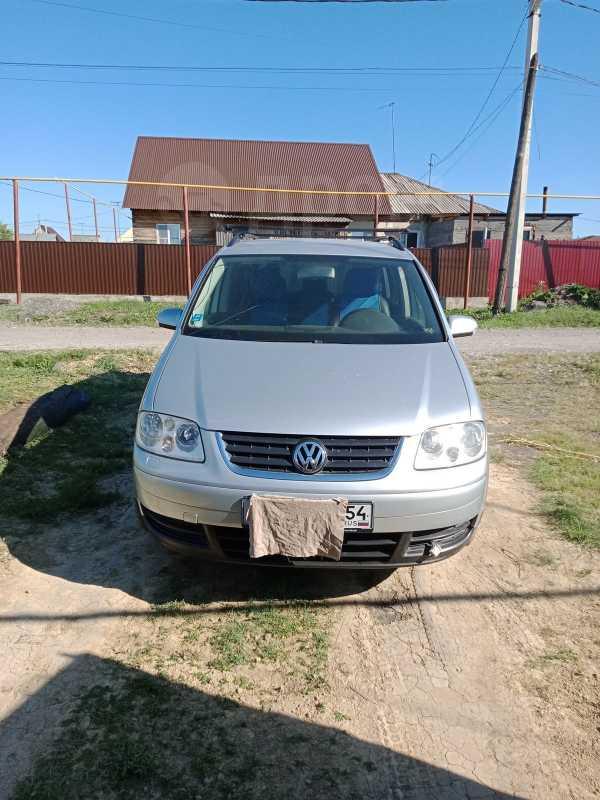 Volkswagen Touran, 2004 год, 300 000 руб.