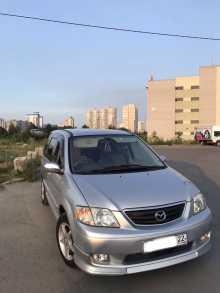 Барнаул Mazda MPV 2000