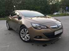 Тюмень Astra GTC 2014