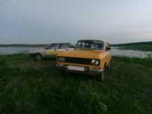 Каменск-Уральский 2137 1977