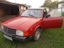 Усть-Калманка 2141 1990