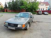 Красноярск 100 1984